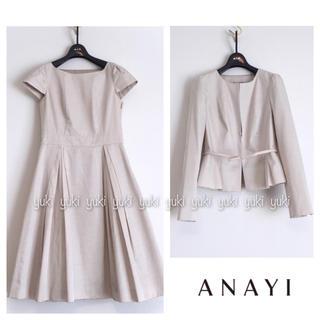 ANAYI - ANAYI ワンピーススーツ セットアップ