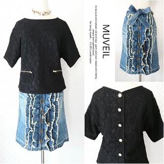 MUVEIL WORK - 2点♥️約6万円【MUVEIL*ミュベール】総レーストップス×デニムスカート