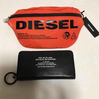 DIESEL - 洗練されたデザイン 綺麗なオレンジ 新品未使用