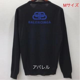 Balenciaga - 新品19AW バレンシアガ BBロゴ クルーネック ニット セーター M 黒