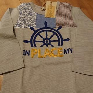 ラグマート(RAG MART)の新品 未使用 タグ付き RAG MART ロンT 100cm(Tシャツ/カットソー)