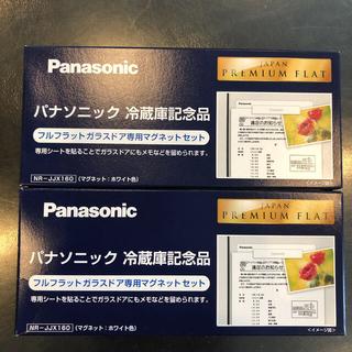 パナソニック(Panasonic)のPanasonic★冷蔵庫 マグネット(冷蔵庫)