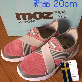 ★新品 北欧ブランド MOZ クロスベルト ストレッチスニーカー 20cm