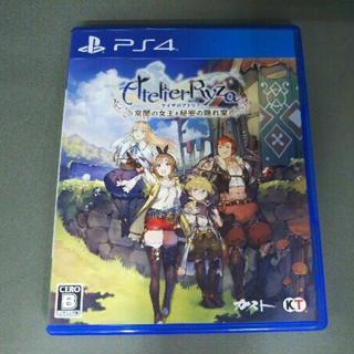 プレイステーション4(PlayStation4)のPS4 ライザのアトリエ(家庭用ゲームソフト)