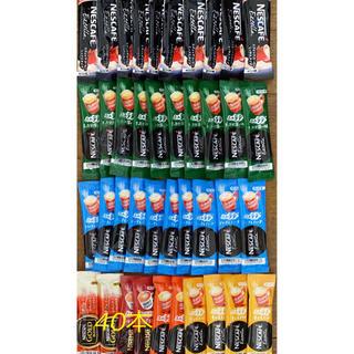 Nestle - ネスカフェ ふわラテ ミルクココア カフェインレス 40本