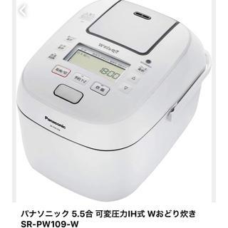 Panasonic - ニック 5.5合 可変圧力IH式 Wおどり炊き SR-PW109-W