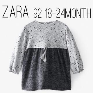 ZARA KIDS - ZARA キッズ ベビー コントラストデザイン ソフト生地ワンピース 92