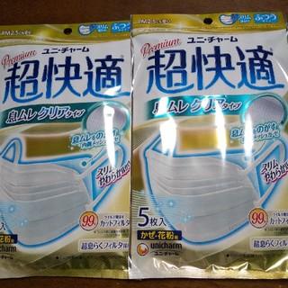 Unicharm - マスク ユニ・チャーム普通サイズ 超快適 ウイルスカット