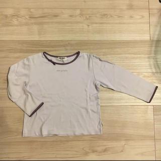 ポンポネット(pom ponette)のpomponette ポンポネット薄紫長袖カットソー胸元ロゴ刺繍ブランド110(Tシャツ/カットソー)