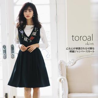 tocco - 乙女心が刺激される可憐な刺繍ジャンパースカート 【toroal トロアル】