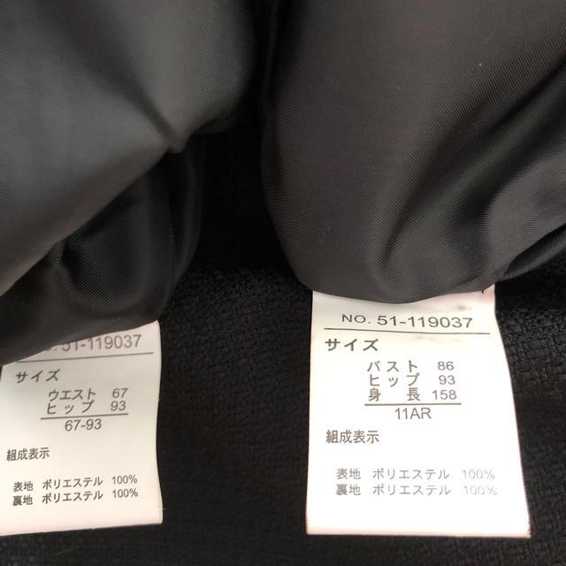 フォーマルスーツ11号 卒業式入学式などに セットアップ レディースのフォーマル/ドレス(スーツ)の商品写真