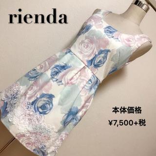 rienda - 本体価格7,500円+税✨ rienda ミニワンピース✨