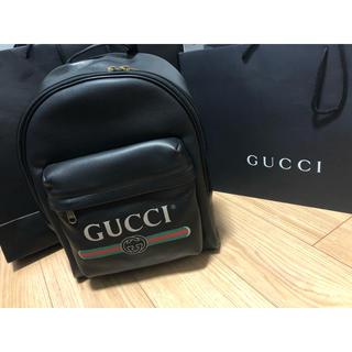 Gucci - ★本日限りの限定特価 新品未使用★ 超人気GUCCI ロゴ レザー バックパック
