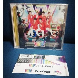 ジャニーズウエスト(ジャニーズWEST)のジャニーズWEST WESTV! 初回盤  CD(ミュージック)