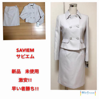 SAVIEM ジャケット&スカート ✨