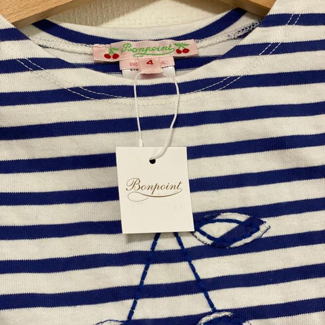 Bonpoint(ボンポワン)のボンポワン カットソー 新品未使用 キッズ/ベビー/マタニティのキッズ服女の子用(90cm~)(Tシャツ/カットソー)の商品写真