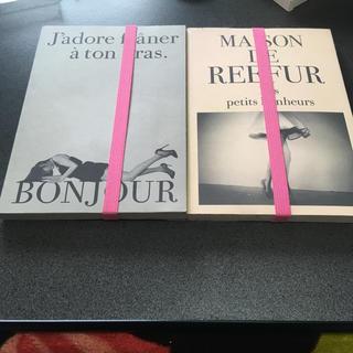 メゾンドリーファー(Maison de Reefur)のメゾンドリーファー無地ノート2冊(ノート/メモ帳/ふせん)
