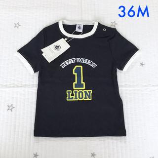 PETIT BATEAU - 新品未使用  プチバトー  半袖  Tシャツ  36m