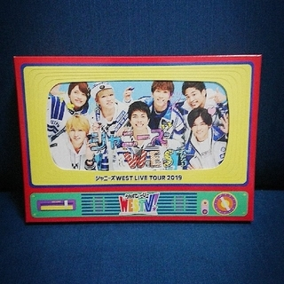 ジャニーズウエスト(ジャニーズWEST)のジャニーズWEST WESTV! DVD 初回盤(ミュージック)