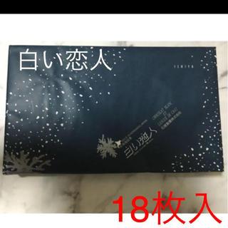 イシヤセイカ(石屋製菓)の白い恋人 18枚 石屋製菓 北海道 お土産 ホワイト 18枚入り(菓子/デザート)