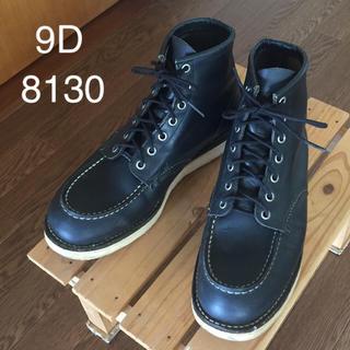 REDWING - 【27cm】レッドウィング アイリッシュセッター 8130