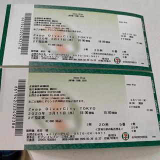 Jonas Blue  JAPAN TOURE 2020(海外アーティスト)