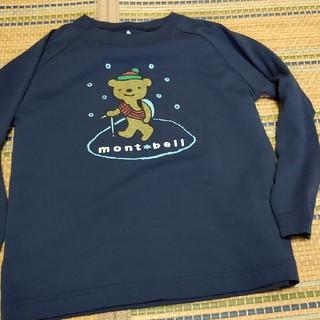 モンベル(mont bell)のmont-bell長袖T120(Tシャツ/カットソー)