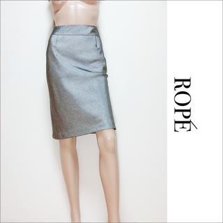 ロペ(ROPE)のROPE 光沢 膝丈スカート♡ロートレアモン 23区 クミキョク アダムエロペ(ひざ丈スカート)