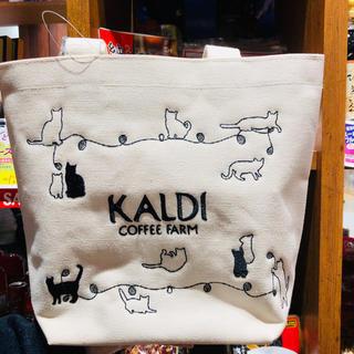 カルディ(KALDI)のカルディ 猫の日バッグ プレミアム 2020(その他)