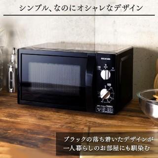アイリスオーヤマ(アイリスオーヤマ)の電子レンジ 60Hz(電子レンジ)