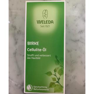 ヴェレダ(WELEDA)のWELEDA ヴェレダ ホワイトバーチ ボディシェイプオイル200ml(ボディオイル)
