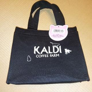 カルディ kaldi 猫の日 ネコの日 バッグのみ 黒(ショルダーバッグ)