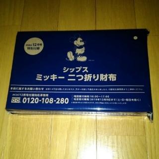 SHIPS - mini ミニ 12月号 付録 シップス ミッキーマウス 二つ折り財布