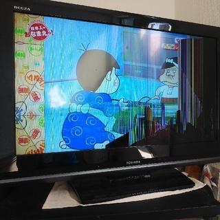 トウシバ(東芝)のテレビ ジャンク品(テレビ)