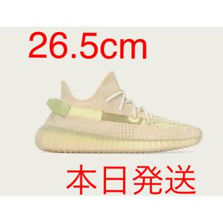 adidas - yeezy boost 350 v2 flax 26.5cm