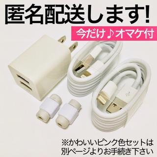 Apple ケーブル 充電器