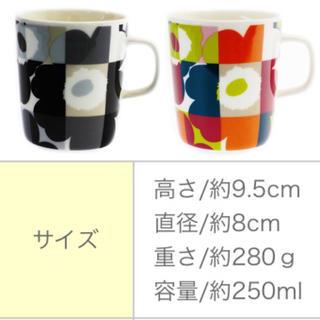 marimekko - 【新品】マリメッコ  マグカップ