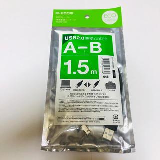 エレコム(ELECOM)の(新品)ELECOM USBケーブル U2C-JB15BK(PC周辺機器)