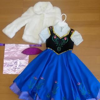 アナと雪の女王 - アナ ドレス ビビディバビディブティック 110センチ