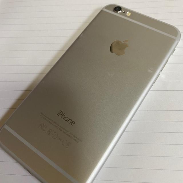 Apple(アップル)のa様専用 スマホ/家電/カメラのスマートフォン/携帯電話(スマートフォン本体)の商品写真