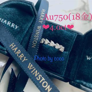 ハリーウィンストン(HARRY WINSTON)のK18 18金 モアサナイト ダイヤ リング  ハリーウィンストン デザイン(リング(指輪))