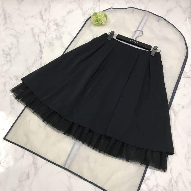 M'S GRACY(エムズグレイシー)のももリーナ様 専用です。   ☆M'S GRACY タックフレアースカート レディースのスカート(ひざ丈スカート)の商品写真