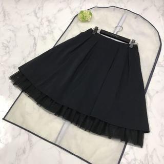 M'S GRACY - 未使用☆M'S GRACY タックフレアースカート