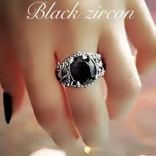 持ち主の魅力を高め滞在能力を引き出してくれる:ブラックジルコンリング(リング(指輪))