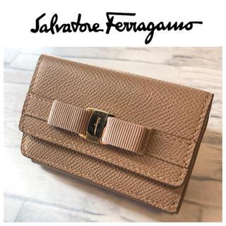 Salvatore Ferragamo - サルヴァトーレフェラガモ コンパクトウォレット ヴァラリボン 新品