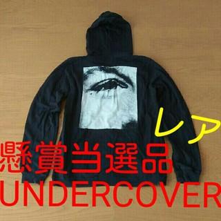 UNDERCOVER - UNDER COVER アンダーカバー パーカー アンカバ ジョニオ