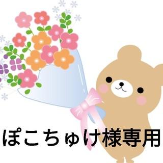 【限定セール】パンツスーツ セットアップ Mサイズ ママ  卒園式 結婚式