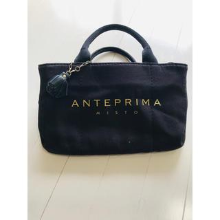 ANTEPRIMA - アンテプリマミスト トートバッグ ブラック