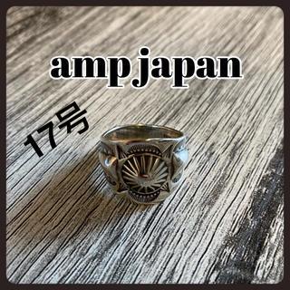 アンプジャパン(amp japan)のamp japan リング 17号 シルバー 指輪(リング(指輪))