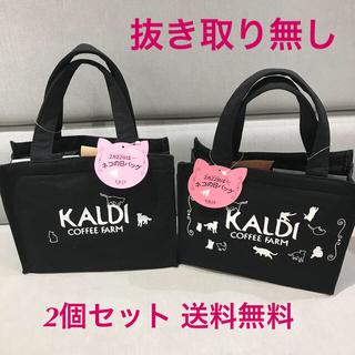カルディ(KALDI)のKALDI カルディ ネコの日バッグ(トートバッグ)